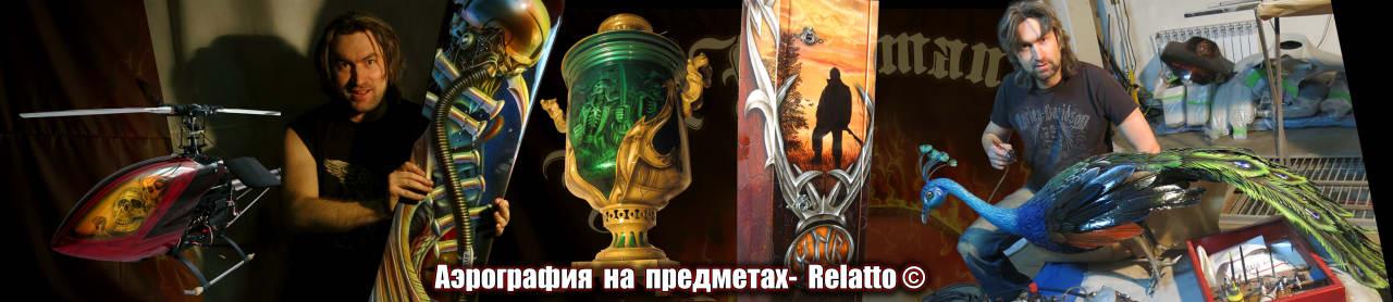 оригинальный подарок Белгород